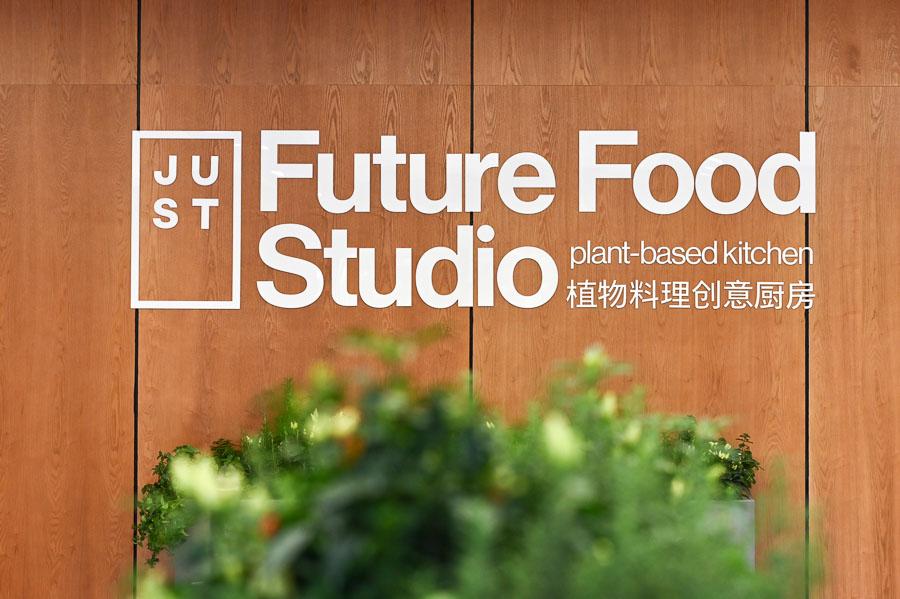 Empresa cria Centro de inovação de culinária vegetariana
